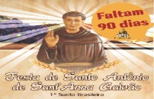 Festa de Frei Galvão