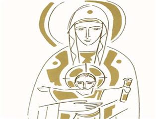Aparecida sedia  19º Encontro de Canto Pastoral com formação litúrgica